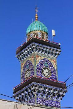Kazimiyah - Baghdad