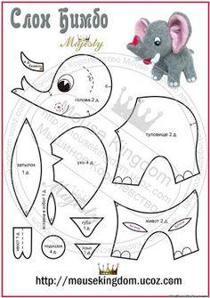 Molde para hacer un elefante ~ Mimundomanual