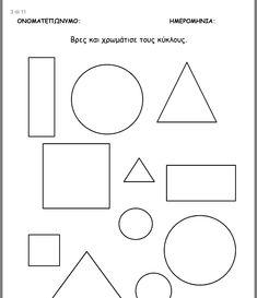 Worksheets, Symbols, Letters, Shapes, Letter, Literacy Centers, Lettering, Countertops, Glyphs