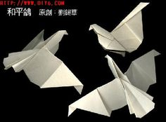 origami pigeon - with instructions