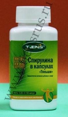 """БАД Спирулина в капсулах """"Тяньши"""" Рекомендуется в качестве дополнительного источника бета-каротина и пищевых волокон. Внимание! Не является лекарственным средством."""