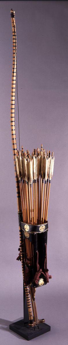 Edo Archery: 19th century archery set, one bow missing.