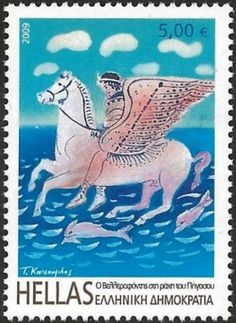 Bellerophon riding Pegasus in his way to his mission, issued by Greece, 2009 Postage Stamp Design, Postage Stamps, Greek Culture, Going Postal, Greek Mythology, Ancient Greece, Stamp Collecting, Pegasus, Deities