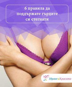 Beauty Skin, Beauty Makeup, Hair Beauty, Beauty Secrets, Beauty Hacks, Body Treatments, Skin Tips, Face And Body, Beauty And The Beast