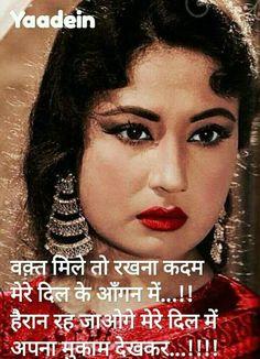 Iconic Makeup Looks Of Meena Kumari Beautiful Bollywood Actress, Most Beautiful Indian Actress, Beautiful Actresses, Beautiful Heroine, Beautiful Women, Indian Celebrities, Bollywood Celebrities, Retro Makeup, Iconic Makeup