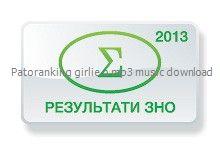 Patoranking girlie o mp3 music download