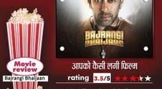 In the event that you think you need to leave your brains at home for a Salman Khan film, be astounded. This one will require you to bring your heart alongside your brains too. For above everything else, 'Bajrangi Bhaijaan' beyond any doubt has its heart in its opportune spot.