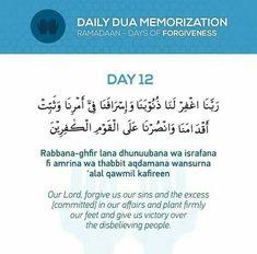 Quran Quotes Love, Islamic Love Quotes, Islamic Inspirational Quotes, Religious Quotes, Muslim Quotes, Inspiring Quotes, True Quotes, Dua For Ramadan, Ramadan Prayer