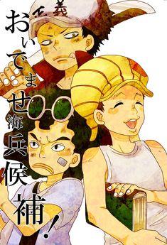 ONE PIECE marines. akainu, kizaru and aokiji Zoro One Piece, One Piece Ace, One Piece Fanart, One Piece Manga, One Piece Pictures, One Piece Images, One Piece English Sub, One Piece Drawing, Character Poses