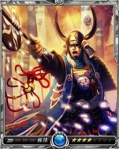 同じ武将カード一覧   戦乱のサムライキングダム攻略wiki