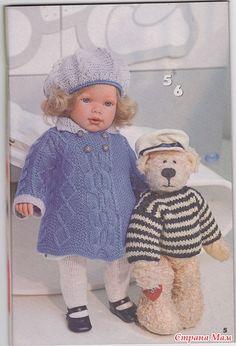 одежда для собак г новосибирск