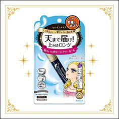 Isehan Kiss Me Heroine Make Long & Curl Mascara Super Film Black 6g you can buy direct from Japan