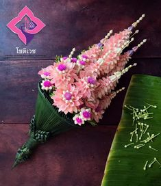 Flower Ornaments, Flower Garlands, Flower Decorations, Edible Wedding Favors, Wedding Reception Centerpieces, Thai Decor, Thai Art, Artificial Flowers, Flower Designs