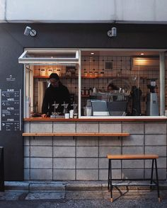 Found it. About Life Coffee in Shibuya Tokyo. by uncrate