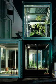 urban farm in Tokyo - glass cubes in the street