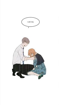 love thiiiiiis 😍 he confessed to her 😍 Webtoon Web, Webtoon Comics, Sad Anime, Cute Comics, New Chapter, Anime Couples, Good Day, Art Inspo, Manhwa