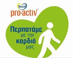 """Ελάτε να περπατήσουμε για την καρδιά μας και για την «Καρδιά του Παιδιού»!    Το Becel pro-activ γιορτάζει τη φετινή Παγκόσμια Ημέρα Καρδιάς και μας προσκαλεί να «Περπατήσουμε με την καρδιά μας», στη Θεσσαλονίκη την Κυριακή 21 Σεπτεμβρίου και στο Φάληρο την Κυριακή 28 Σεπτεμβρίου. Με την παρουσία μας στηρίζουμε τα παιδιά με καρδιοπάθεια, καθώς για κάθε συμμετέχοντα, το Becel pro-activ προσφέρει 1 ευρώ στην """"Η Καρδιά του Παιδιού"""".   www.beceproactiv.com.gr και…"""