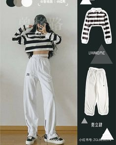 Casual School Outfits, Cute Casual Outfits, Girly Outfits, Retro Outfits, Simple Outfits, Stylish Outfits, Kpop Fashion Outfits, Ulzzang Fashion, 90s Fashion