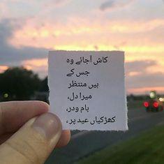 Eid Quotes, Qoutes, Eid Mubarik, S Diary, We Movie, Urdu Poetry, Sisters, Cards Against Humanity, Lost