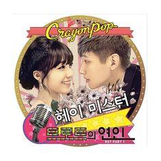 TROT LOVER OST (KOREA KBS2 DRAMA) [1 CD]