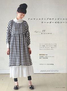 NATURAL CLOTHES OF LINEN, COTTON, WOOL JAPANESE SEWING PATTERN BOOK FOR WOMEN LADY BOUTIQUE SERIES 6