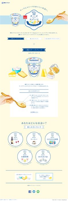 Food Web Design, Food Graphic Design, Site Design, Web Layout, Layout Design, Free Banner Templates, Best Banner, Web Banner Design, Ui Web