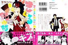 Чтение манги Хранители косплея 1 - 1 Избранная - самые свежие переводы. Read manga online! - ReadManga.me