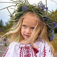 Ukraine, from Iryna with love | Kids around the world ...