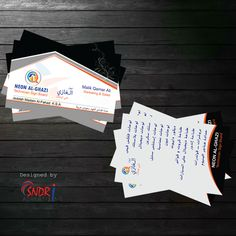 Sndri advertising banner design banner printing services in jeddah business card design and printing services if you are looking for an unique way to brand reheart Images