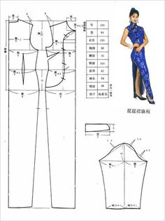Chinese dress pattern perfect for a chun li costume Fashion Sewing, Diy Fashion, Sewing Patterns Free, Clothing Patterns, Sewing Clothes, Diy Clothes, Dress Sewing, Dress Making Patterns, Pattern Making