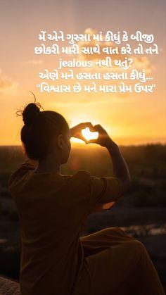 વાહ...વાહ...ગમે તેમ પણ વિશ્વાસ... Girl Power Quotes, Girl Quotes, Woman Quotes, Antique Quotes, Luck Quotes, Love Diary, Whatsapp Status Quotes, Baby Krishna, Gujarati Quotes