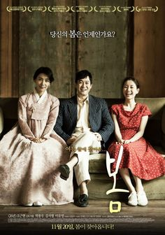 Late Spring (봄) (2014) Korean Movie - Starring: Park Yong Woo, Kim Seo Hyung, Lee Yoo Young, Joo Young Ho and Yun Ye Hee