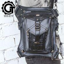 Women/Men Black Leather Steampunk Leg Thigh Hip Holster Wallet Purse Pouch Mini Waist Packs/Messenger Bag //Price: $US $76.00 & Up To 18% Cashback //     #steampunk