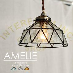 レトロな明かりが広がる雰囲気たっぷりのペンダント照明。ガラスの質感が特徴的なステンドグラスセード。。AMELIE [ アメリ ] ■ ペンダントライト | 天井照明 【 インターフォルム 】