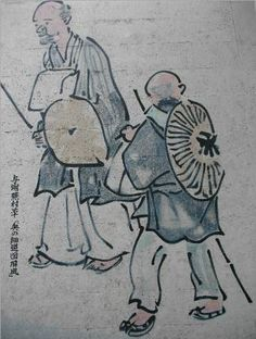 Painting by Buson : Basho and Sora