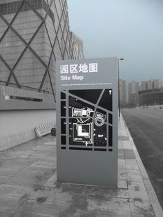 2 × 4: Project: CCTV Headquarters