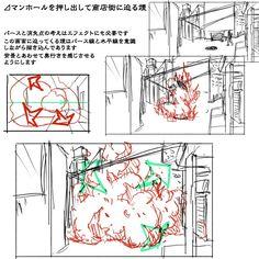 理屈に基づいた爆発の描き方まとめ [25]