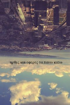 Looking from a different perspective Pretty Pictures, Cool Photos, Amazing Photos, Greek Quotes, Beautiful World, Airplane View, Scenery, Believe, In This Moment