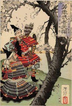 1885 print by Yoshitoshi Tsukioka_The sakura or cherry blossom represents Life's ephemerality. Samurai Yoshitsune and loyal warrior-monk Benkei would've known their end was near. Japanese kamikaze pilots of painted cherry blossoms on their airplanes. Japanese Artwork, Japanese Painting, Japanese Prints, A4 Poster, Poster Prints, Japanese Warrior, Art Asiatique, Traditional Japanese Art, Art Japonais