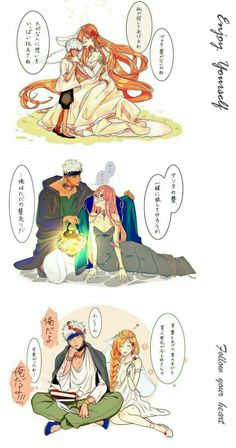 Manga Couples, Cute Anime Couples, Manga Art, Manga Anime, Anime Art, Character Concept, Character Art, Character Design, Anime Love
