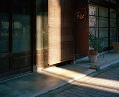 Emily Shur - Untitled Japan