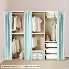 [한샘] 씨씨 드레스룸옷장세트 2400 커튼 수납형 (A타입, 10종/택1)