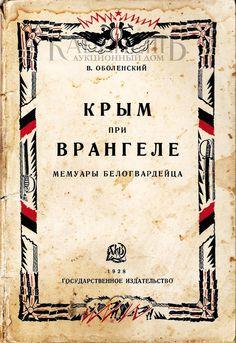 The Crimea Under Wrangel: The White Guard Memoirs, by V. Obolensky, 1928