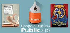 """Δύο από τα βιβλία των #Εκδόσεων_Καλέντη βρίσκονται στη λίστα των 10 δημοφιλέστερων βιβλίων για τα #βραβεία #Public!  • """"Χάρτινη Αγκαλιά"""" της Ιφιγένειας Μαστρογιάννη  • """"Δώδεκα παρά Δώδεκα"""" του Ευγένιου Τριβιζά   #Ψηφίστε μέχρι τις 17 Μαΐου  http://www.kalendis.gr/enimerosi/172-public2015"""