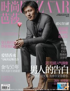 Hong Kong heart-throb Nicholas Tse will be the first male celebrity to grace the cover of women's fashion magazine 'Bazaar' for their Valentine's issue in China