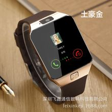 Like and Share if you want this  2016 Hot G3 Bluetooth Smart Men Women Watch Sport Full HD Screen SIM TF card smartwatch For apple Android IOS samsung gear Clock     Tag a friend who would love this!     FREE Shipping Worldwide     #ElectronicsStore     Buy one here---> http://www.alielectronicsstore.com/products/2016-hot-g3-bluetooth-smart-men-women-watch-sport-full-hd-screen-sim-tf-card-smartwatch-for-apple-android-ios-samsung-gear-clock/