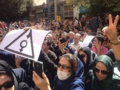 بالفيديو: تقرير عن مظاهرات اليوم في مدينة أصفهان الإيرانية – باللغة العربية