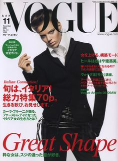 Freja Beha Erichsen by Inez & Vinoodh Vogue Nippon November 2008
