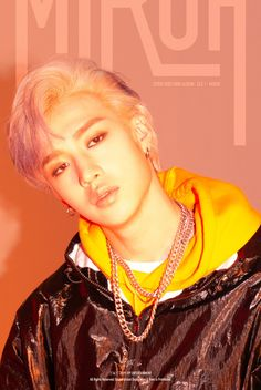 Stray Kids rolled out individual teaser images for 'Cle 1 : Miroh.'The JYP Entertainment boy group is making a comeback with the mini … Lee Min Ho, Mamamoo, K Pop, Teaser, Rapper, Jimin, Chan Lee, Stray Kids Chan, Pre Debut