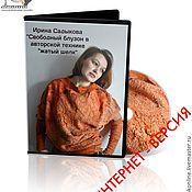Магазин мастера Садыкова Ирина: верхняя одежда, жилеты, кофты и свитера, платья, пиджаки, жакеты